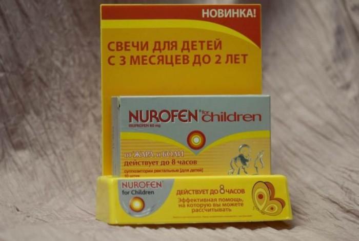 Народные средства для лечения тромбов в венах
