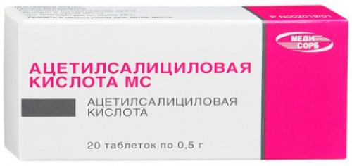 Acidum acetylsalicylicum