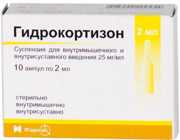 Hydrocortisonum