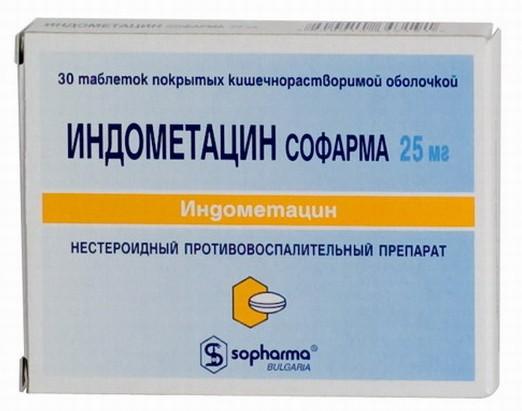 Indomethacinum
