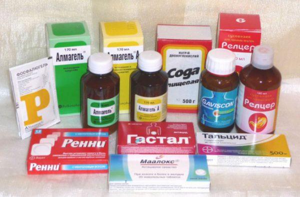 Таблетка для желудка пить