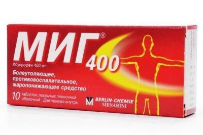 Миг таблетки