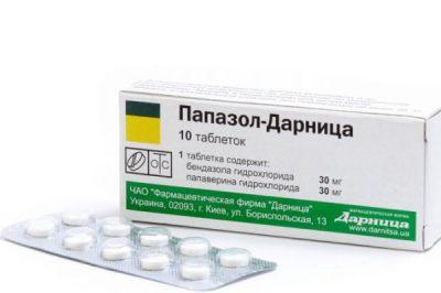 Папаверин таблетки