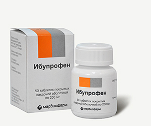 Ibuprophenum