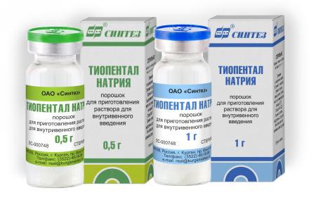 Thiopentalum Natrium