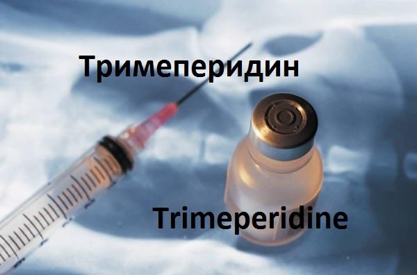Trimeperidine