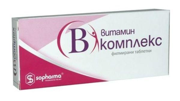 витамины В