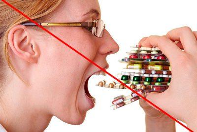 Не пить таблетки